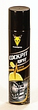 COYOTE - cockpit spray - citron